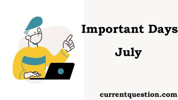 list of important days july