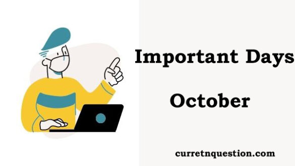 important days for competitive exams