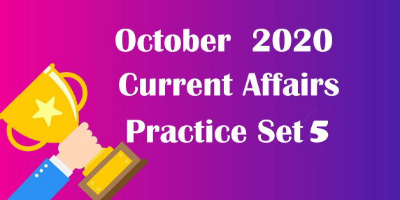 Current Affairs October 2020 in Hindi