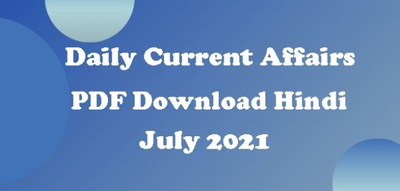 Daily Current Affairs PDF Download July