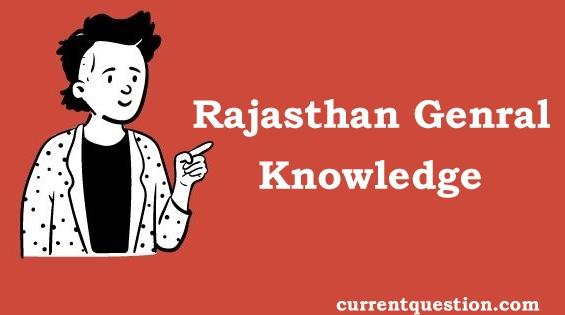RAJASTHAN GENERAL KNOWLEDGE