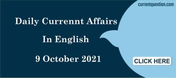 Daily Current Affairs In English